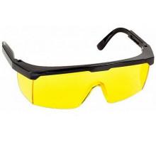 Очки Комфорт-ж VITA (жёлтые) с регулируемой дужкой (ZO-0004)