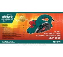 Рубанок электрический Spektr Professional SEP-1500