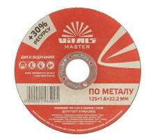 Диск відрізний по металу Vitals Master 125×1,6×22,2 мм