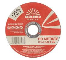 Диск відрізний по металу Vitals Master 125×1,2×22,2 мм