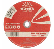 Диск відрізний по металу Vitals Master 230×2,5×22,2 мм