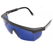 Очки Комфорт-св VITA (синие) с регулируемой дужкой (ZO-0006)