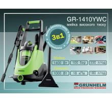 Мойка высокого давления Grunhelm GR-1410 YWC 3в1