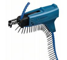 Магазинная насадка для шуруповерта Bosch MA 55 Professional