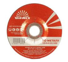 Диск зачисний по металу Vitals 125×6,0×22,2 мм