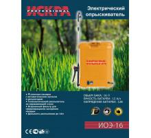 Аккумуляторный опрыскиватель Искра Professional ИОЭ-16